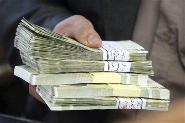 کارکنان دولت ۱۰ میلیون ریال پاداش پایان سال ۱۳۹۷ دریافت می کنند