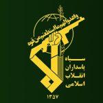 شهادت ۲۷ تن در جنایت تروریستی جاده خاش-زاهدان / ۱۳ تن مجروح
