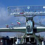 برگزاری مانور خنثیسازی بمب در پایگاه دوم شکاری تبریز