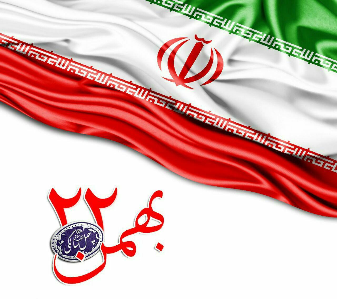 پس از گذشت ۴۰ سال دنیا از انقلاب اسلامی همچنان در تحیّر است