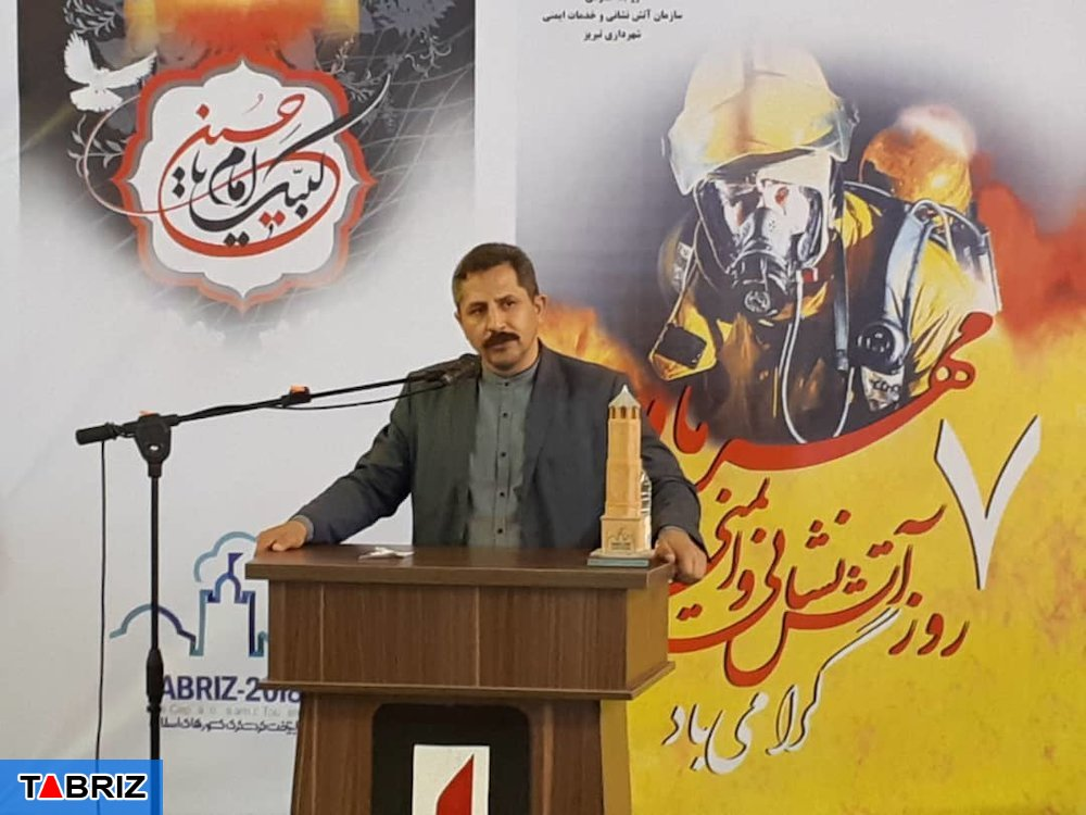 ساخت سالنهای چندمنظوره حوادث غیرمترقبه در تبریز