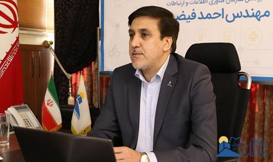 پروژه شهر هوشمند به صورت پایلوت در تبریز اجرا می شود