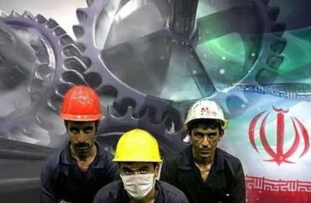 کارگران قهرمانان بی نشان
