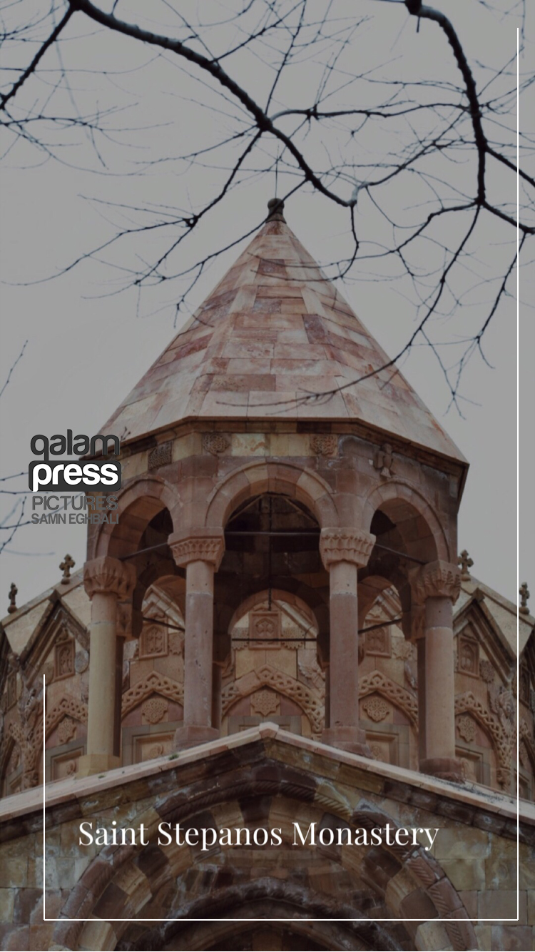 کلیسای سنت استپانوس + عکس