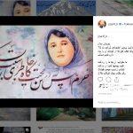 واکنش ظریف به رور بزرگداشت پروین اعتصامی
