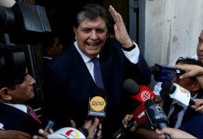 رئيس جمهوری سابق پرو خودکشی کرد
