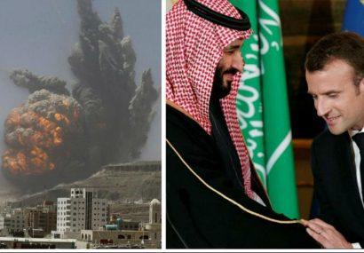 افشای اسناد استفاده عربستان از تسلیحات فرانسوی علیه غیرنظامیان در یمن