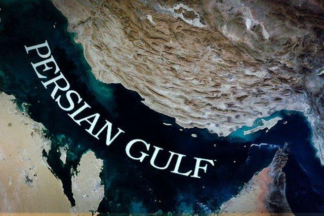 خلیج فارس ثبت جهانی شد + سند