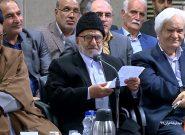 شعرخوانی آقای حسین کریمی مراغه ای در محضر رهبر انقلاب