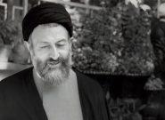 پاسخ شهید بهشتی به سوالی در مورد دیدگاه اسلام به موسیقی
