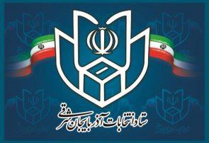 نام نویسی ۷۷۵ داوطلب انتخابات مجلس در آذربایجان شرقی/ افزایش ۲۴ درصدی داوطلبان
