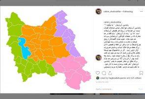 """""""یاشاسین آذربایجان """" اما چگونه ؟"""
