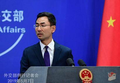 وزارت خارجه چین معامله پکن و آمریکا بر سر ایران را تکذیب کرد