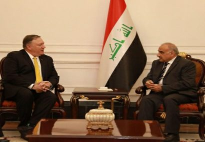 مایک پمپئو در سفری غیرمنتظره به دیدار عادل عبدالمهدی در بغداد رفت