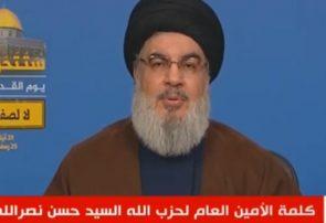 سید حسن نصرالله: ترامپ باید مدت مدیدی منتظر تماس ایران بماند/ جنگی در منطقه اتفاق نخواهد افتاد
