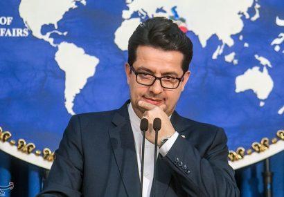 واکنش سخنگوی وزارت خارجه ایران به بخش های از سریال گاندو در رابطه با وزیر خارجه
