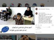 آزمون بسندگی زبان فارسی از نوآموزان: ایدهای اشتباه یا طرحی مشکوک؟!