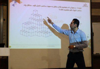 همایش بزرگ هوش در تبریز برگزار شد