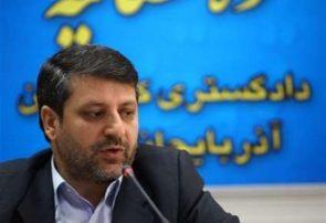 موسی خلیلالهی رئیس کل دادگستری آذربایجانشرقی می شود