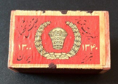 صدور مجوز اولین موزه کبریت کشور در تبریز
