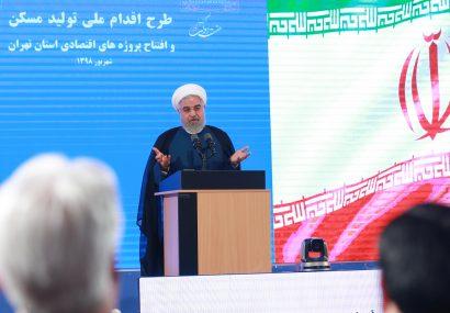 عکس گرفتن با حسن روحانی امکان پذیر نیست / کلید روابط مثبت با ایران، اصلاح رفتار واشنگتن است