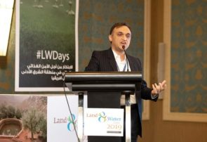 ارائه تجارب ایران در زمینه احیای دریاچه ارومیه طی دومین رویداد «زمین و آب» در قاهره