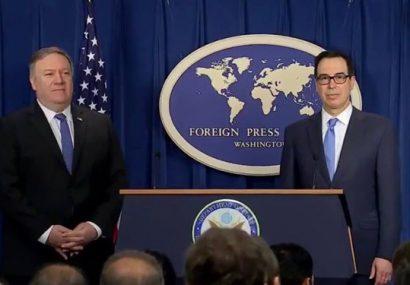 آمریکا تحریمهای جدیدی را علیه سپاه، حزبالله لبنان و حماس اعلام کرد