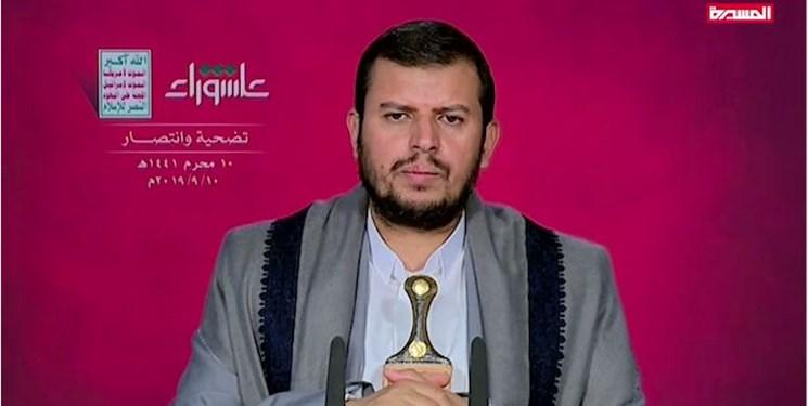 عبدالملک الحوثی: صحنه یمن «کربلای معاصر» است