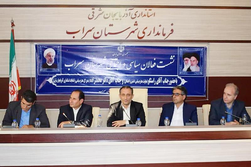 معاون سیاسی، امنیتی و اجتماعی استاندار آذربایجان شرقی: