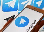 تعویق دادخواست علیه تلگرام