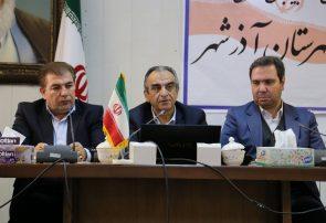 شهرستان آذرشهر جایگاه ویژهای در اقتصاد استان دارد