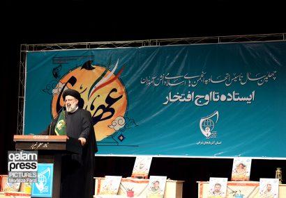 جشن ۴۰ سالگی اتحادیه انجمن های اسلامی