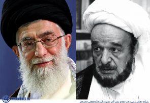 خاطرهی رهبر انقلاب اسلامی از اولین دیدارشان با علامهجعفری