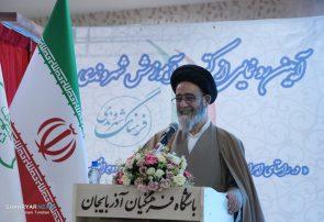 اقدام شهرداری تبریز در چاپ کتب فرهنگ شهروندی حرکت بسیار ارزشمند است