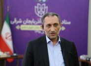 نام نویسی ۲۱۳ داوطلب انتخابات مجلس تا پایان چهارمین روز در آذربایجان شرقی