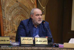 تعیین ۸۰ نقطه در تبریز برای سرمایه گذاری
