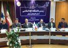 ترکی استانبولی در دانشگاه آزاد تبریز ارائه می شود
