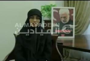 دختر شهید ابومهدی المهندس: مطمئنا مسیر بابا و حاج قاسم سلیمانی ادامه خواهد یافت
