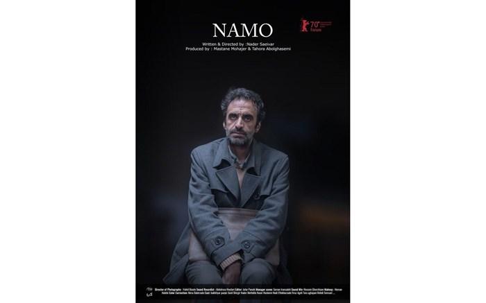 «نامو» اثر کارگردان تبریزی در بخش «فُروم» برلین پذیرفته شد