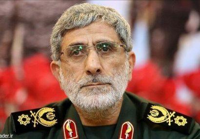 آمریکا، سردار «قاآنی» را به ترور تهدید کرد