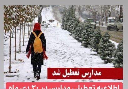 بارش برف برای سومین روز مدارس آذربایجان شرقی را تعطیل کرد