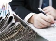 ضرورت پایبندی به اخلاق روزنامهنگاری در فضای رسانهای