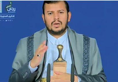 عبدالملک الحوثی: امت اسلامی آماج حملات فکری و اقتصادی گستردهای است