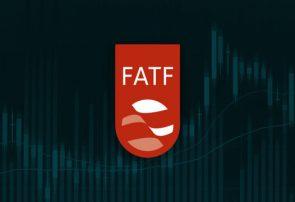 ایران در لیست سیاه FATF قرار گرفت