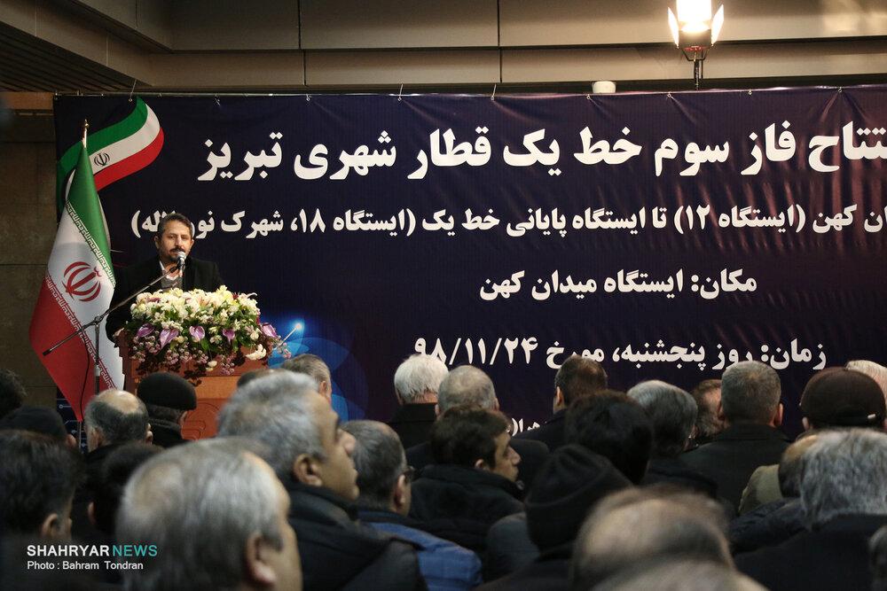 افتتاح مترو یک اتفاق بزرگ برای شهر تبریز است