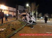 واژگونی خودرو پژو ۲۰۶ در مسیر چایکنار تبریز با یک مصدوم