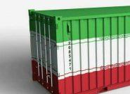 امروزه مشکل اصلی در اقتصاد ایران دولتی بودن آن است
