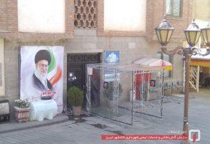 نصب تونل ضد عفونی در ورودی شهرداری منطقه هشت