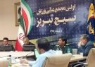 نخستین مجمع عالی ورزش بسیج تبریز برگزار شد