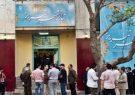 بیانیه انجمن هنرهای نمایشی آذربایجان شرقی بر علیه توهین های مذموم قطب الدین صادقی